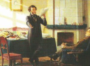 III Республиканский конкурс выразительного чтения «Мой Пушкин»